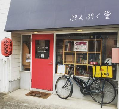 市川市の『ぷんぷく堂』へ☆昭和情緒あふれる、ずっといたくなる文具店