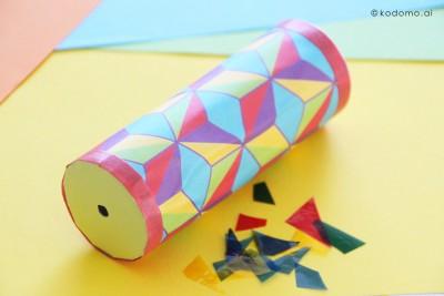 トイレットペーパー芯工作|万華鏡とその他色々な楽しみ方【夏休み工作に】