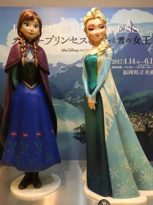 【お出かけ】ディズニープリンセスとアナと雪の女王展