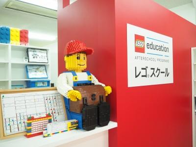 基礎学力を底上げ!習い事「レゴ スクール」は理系脳を育てる