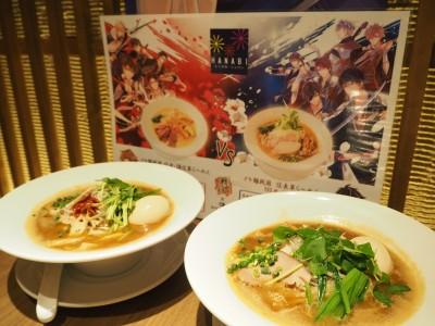 362☆メイトとランチ「東京銀座ベイホテル」コラボ足湯とイケ麺らーめん
