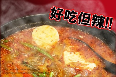 【辛党へオススメ】店員もメニューもALL中国語!旨辛麺料理オーダー方法