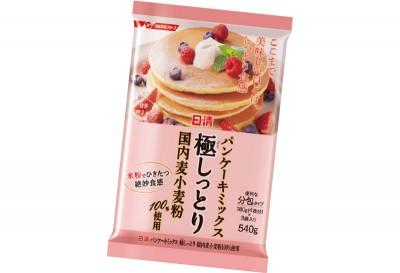 [日清フーズ]日清 パンケーキミックス 極(ごく)しっとり 国内麦小麦粉 100%使用