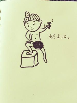 夏…。人には聞けないムダ毛事情。アラサー主婦のVIO脱毛日記。【前編】