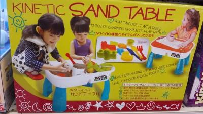 【梅雨】おうちでお砂遊び♪とっても不思議な砂!キネティックサンド
