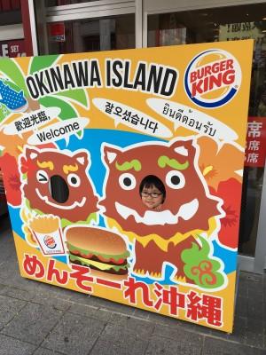 慶良間諸島の旅2☆ぼったくり?と座間味島へ