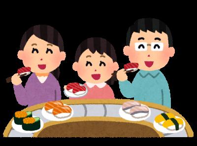 【お得?!】かっぱ寿司の ″食べ放題″ が話題