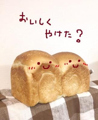 手作り酵母でパンを焼こう♪【4】季節の果物で酵母を起こそう(^^)/
