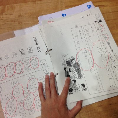 無料小学生夏休みの家庭学習に使えるプリント教材リンク