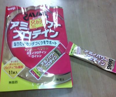 【飲み比べ】ザバス アミノパワープロテイン パイナップル風味