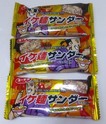 イケ麺サンダー!?最近の新作おやつと活動報告。