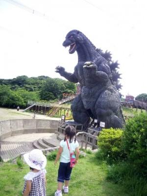 楽しく無料で遊べる!横須賀くりはま花の国☆前半☆