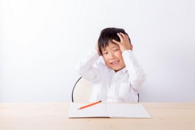 どうすれば宿題を自分からやるようになる?
