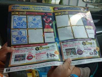 ローソン夏休みキャンペーンのスタンプラリーのキュウレンジャー初参戦!