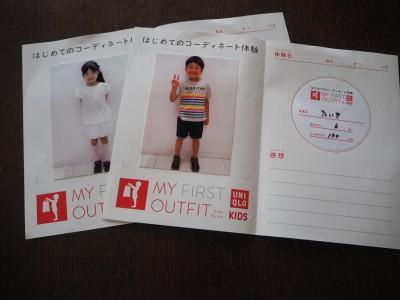 367☆服にうるさい小3女子、初めてのコーディネイト「ユニクロマイファーストアウトフィット」
