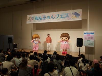 九州初開催のあんふぁんフェスへ!