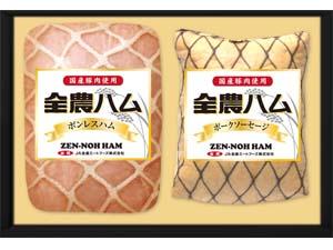 毎月29日は肉の日!「ソーセージ・ハムギフトセット(3000円相当)」を5人に!