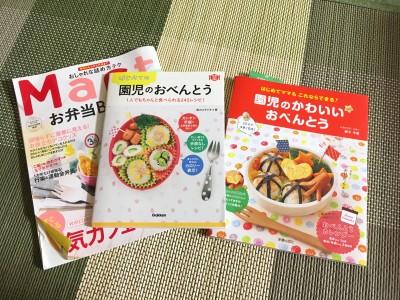 夏休み〜!敢えての弁当作り⁉︎