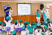 ビヒダス幼稚園<ゆりかご幼稚園>