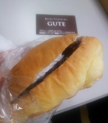 【JR桃谷】コッペパンサンドのお店GUTEに行ってきました!