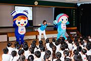 ビヒダス幼稚園<志木なかもり幼稚園>