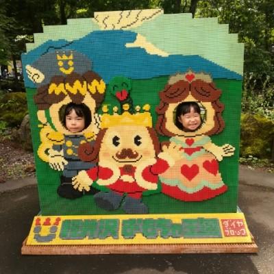 軽井沢おもちゃ王国へ!その1