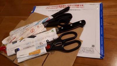 便利! 包丁研ぎの通販 「丁研」~ 包丁&はさみを郵送で研ぎに出す