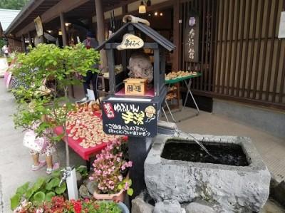 九州に行ってきました!Part2