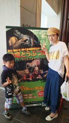 【おでかけ】恐竜どうぶつ園~ティラノサウルスがやってくる~