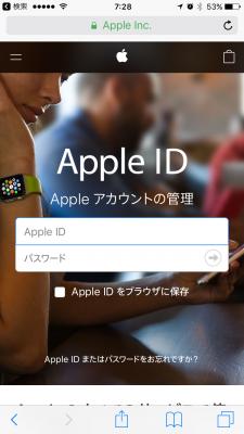 ★注意★Apple偽メール★AppleIDロックされます