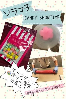 東京ソラマチでキャンディー作り見学?!出来立てのキャンディ試食も♡