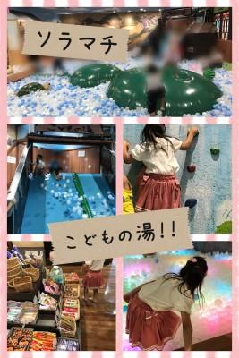 こどもの湯 〜史上最大級のボールプール温泉〜 に行ってきました!