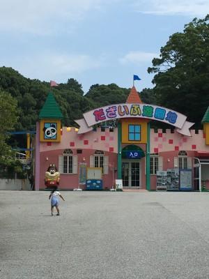 太宰府遊園地