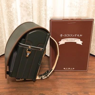 【ランドセル】山本鞄のランドセル、届きました!