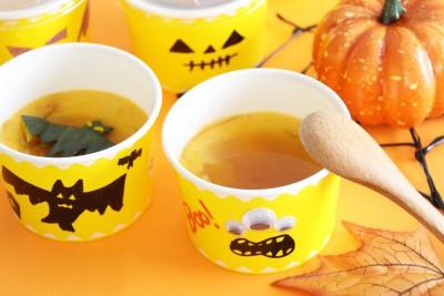 急な持ち寄りパーティーに!かぼちゃプリン★ハロウィンおすすめレシピ★