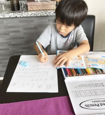 【1年生】夏休みの宿題と苦労した事