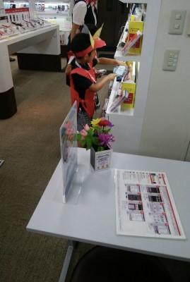 【夏休みお土産付きお仕事体験】ドコモショップでこどもスタッフを募集!