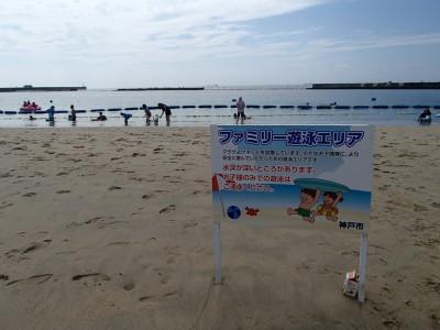 【神戸で海水浴】須磨海岸か?アジュール舞子か?