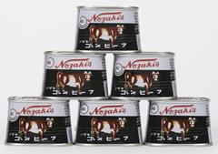 「防災の日」に向けて「ノザキのコンビーフ(100g×6 缶)」を5人に!