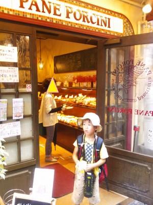 【環状線福島】一度に入店できるのは5人まで!PANE PORCINI☆
