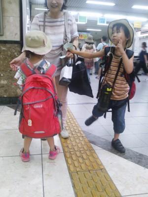 扶養内で働く!幼稚園ママの単発バイトは日雇い派遣の例外要件に注意!!