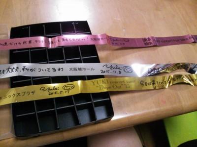 【完売必至】3coinsの銀テープケースをようやくゲット!!【再販】