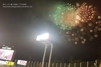 【乳幼児連れ野球観戦】打ち上げ花火が目の前!試合だけじゃない楽しみ方