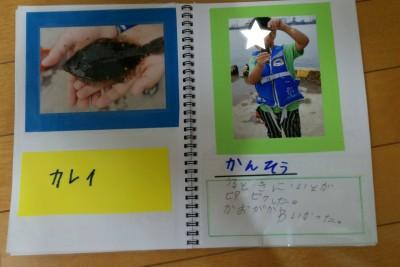 【1年生】初めての夏休み自由研究「釣り日誌」と母の夏休みの感想。