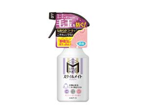 「ミセスロイド スタイルメイト  毛玉・ニオイ防止ミスト」を5人に!
