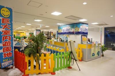 【お出かけレポート】吉祥寺 室内遊園地 kid's US.LAND
