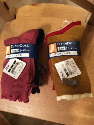 西松屋でシンプル可愛い靴下発見!!!