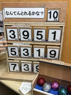 380☆わが子と比べ、他のお子さんの自由研究のレベルが高すぎて驚愕した話