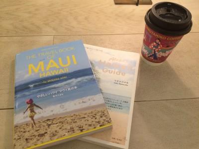 妄想トリップに出かけよう♪カフェ「旅と本と珈琲と」byH.I.S