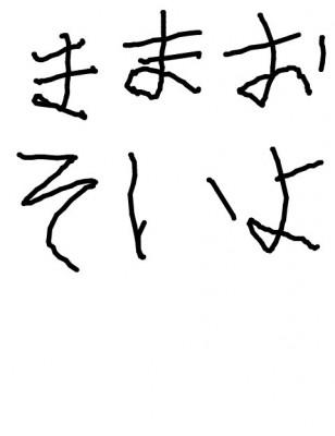 IMG_5337